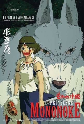 princess-mononoke-movie-poster-1997-1020668687